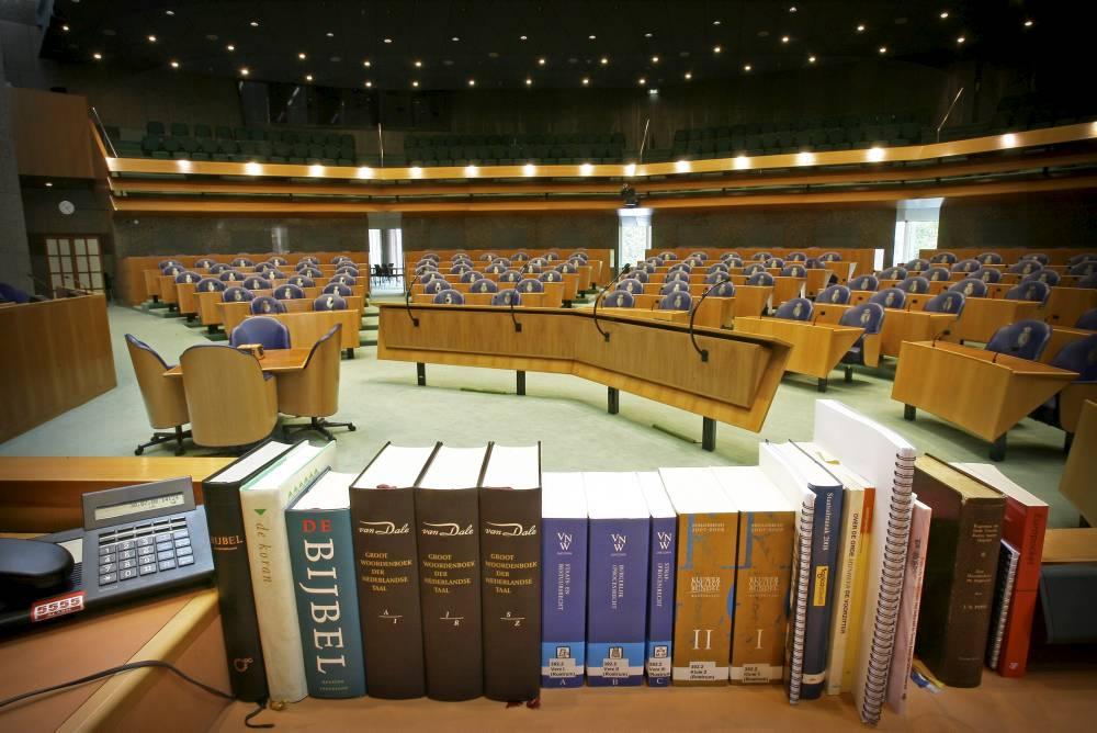 Koran bijbel weg uit de tweede kamer de misvattingen rondom de scheiding tussen kerk en staat - Scheiding kamer panel ...